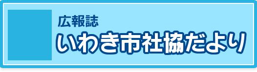 bn_syakyodayori
