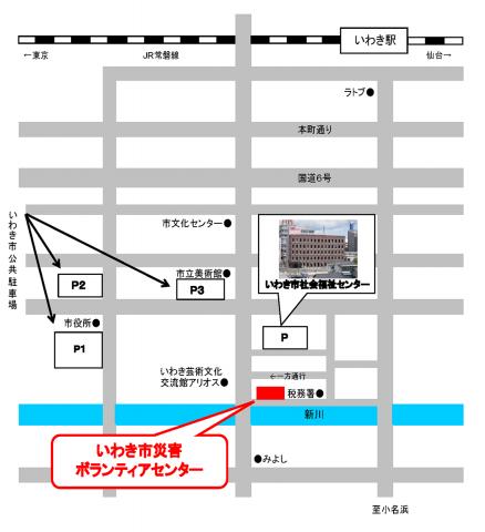 災害ボランティアセンターマップ